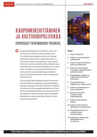 Kaupunkikehittäminen ja kulttuuripolitiikka. EspooCult-tutkimuksen tuloksia