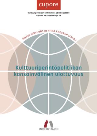 Kulttuuriperintöpolitiikan kansainvälinen ulottuvuus